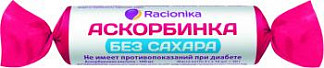 Рационика сахар-контроль аскорбинка без сахара таблетки 10 шт. крутка