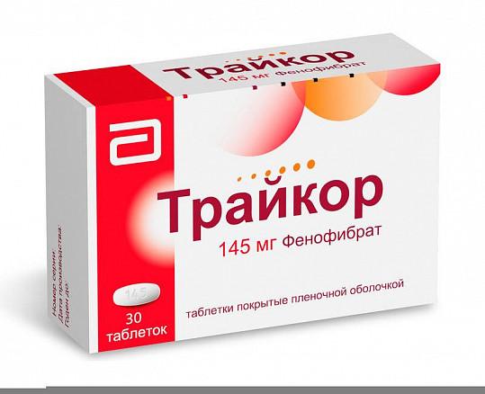 Трайкор 145мг 30 шт. таблетки покрытые пленочной оболочкой, фото №2