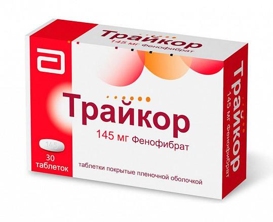 Трайкор 145мг 30 шт. таблетки покрытые пленочной оболочкой, фото №3