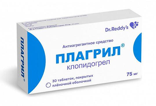 Плагрил 75мг 30 шт. таблетки покрытые пленочной оболочкой, фото №2