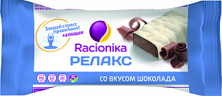 Рационика релакс батончик шоколад 35г