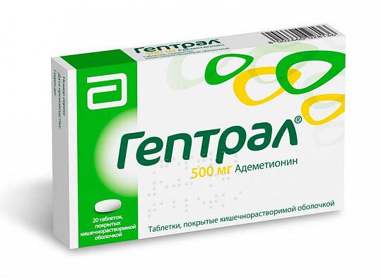 Гептрал 500мг 20 шт. таблетки покрытые кишечнорастворимой оболочкой, фото №2