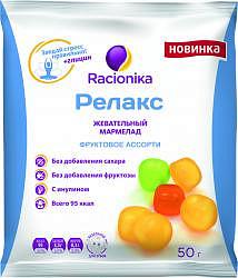 Рационика релакс мармелад фруктовое ассорти 50г