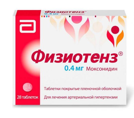 Физиотенз 0,4мг 28 шт. таблетки покрытые пленочной оболочкой, фото №1