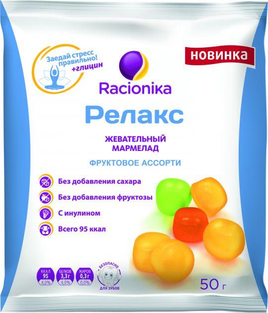 Рационика релакс мармелад фруктовое ассорти 50г, фото №1