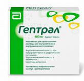 Гептрал 400мг 5 шт. лиофилизат для приготовления раствора для внутривенного и внутримышечного введения с растворителем ампулы