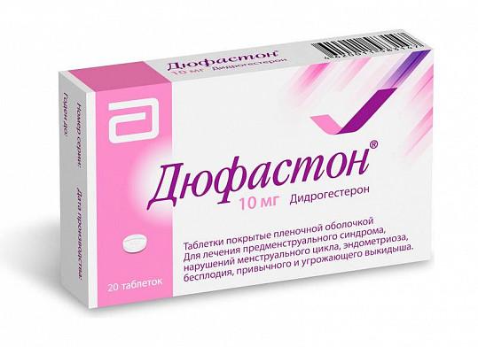 Дюфастон 10мг 20 шт. таблетки покрытые оболочкой, фото №2