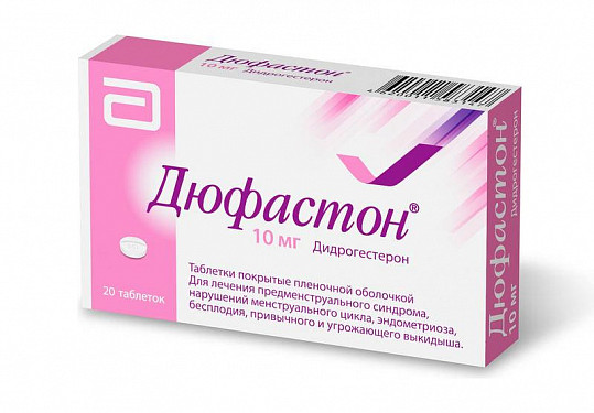 Дюфастон 10мг 20 шт. таблетки покрытые оболочкой, фото №3