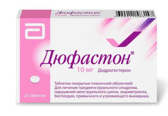 Дюфастон 10мг 20 шт. таблетки покрытые оболочкой, фото №1