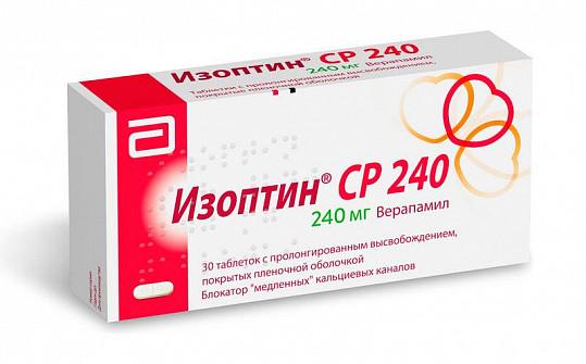 Изоптин ср 240 30 шт. таблетки с пролонгированным высвобождением покрытые пленочной оболочкой, фото №2