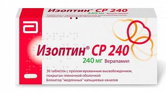 Изоптин ср 240 30 шт. таблетки с пролонгированным высвобождением покрытые пленочной оболочкой