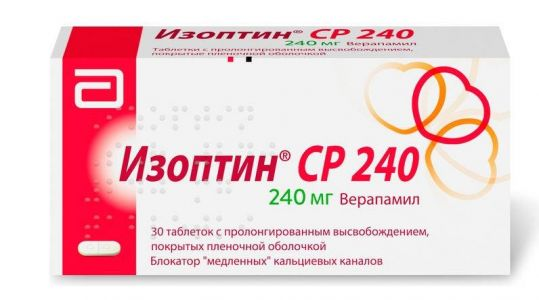 Изоптин ср 240 30 шт. таблетки с пролонгированным высвобождением покрытые пленочной оболочкой, фото №1