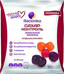 Рационика сахар-контроль