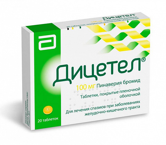 Дицетел 100мг 20 шт. таблетки покрытые пленочной оболочкой, фото №2