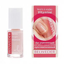 Бельведер лак для сухих и ломких ногтей мультивитаминный 8мл