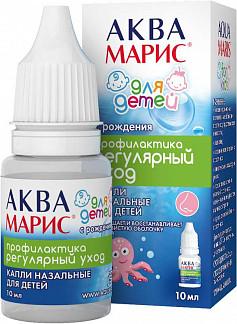 Аква марис 10мл капли назальные для детей ядран