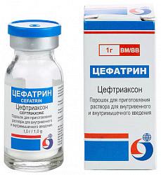 Цефатрин 1000мг 1 шт. порошок для приготовления раствора для внутривенного и внутримышечного введения