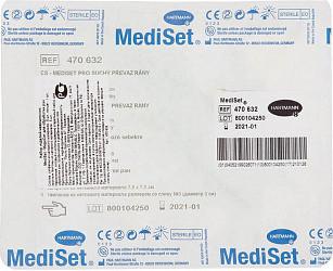 Хартманн медисет набор для обработки ран