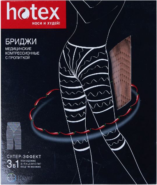 Хотекс бриджи корректирующие загар, фото №1
