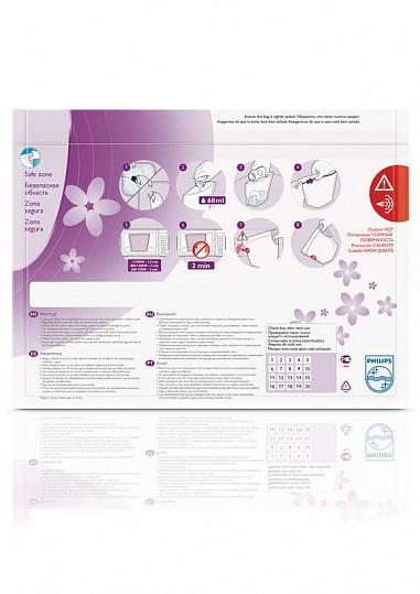 Авент пакеты для стерилизации в микроволновой печи 82970 (scf297/05) 5 шт., фото №3