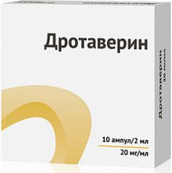 Дротаверин 20мг/мл 2мл 10 шт. раствор для внутривенного и внутримышечного введения