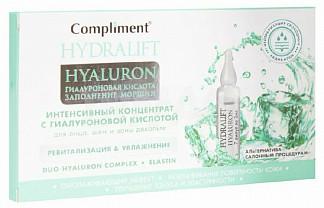 Комплимент гидралифт гиалурон концентрат для лица интенсивный с гиалуроновой кислотой 2мл 7 шт.