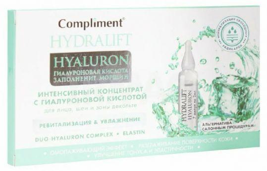Комплимент гидралифт гиалурон концентрат для лица интенсивный с гиалуроновой кислотой 2мл 7 шт., фото №1