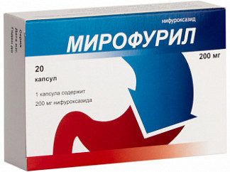 Мирофурил 200мг 14 шт. капсулы