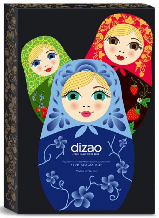 Дизао набор подарочный масок три красотки 3 шт., фото №1