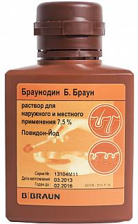 Браунодин б.браун 7,5% 100мл раствор для местного и наружного применения b.braun melsungen