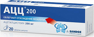 Ацц 200 200мг 20 шт. таблетки шипучие