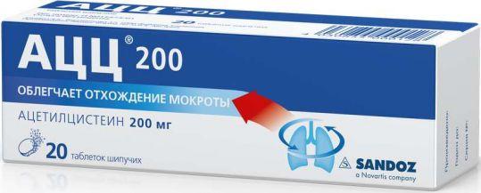 Ацц 200 200мг 20 шт. таблетки шипучие, фото №1