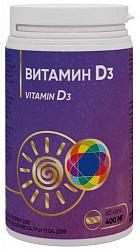 Витамин д3 капсулы 60 шт.