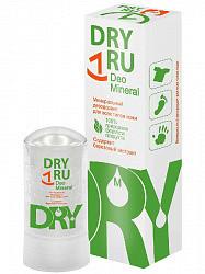 Драй ру минерал дезодорант минеральный для всех типов кожи 60г