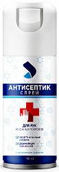Антисептик спрей для рук и кожных покровов 150мл