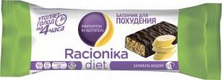Рационика диет