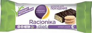 Рационика диет батончик песочное печенье постный 50г