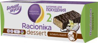 Рационика десерт батончик глазированный кокос/ваниль n2