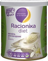 Рационика диет коктейль ваниль 350г