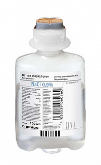 Натрия хлорид браун 0,9% 100мл 20 шт. раствор для инфузий b.braun melsungen