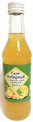 Сироп имбирный с зеленым чаем и лимоном фреш 250мл