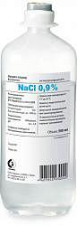 Натрия хлорид 0,9% 500мл раствор для инфузий флакон п/э