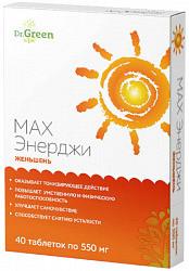 Женьшень макс энерджи таблетки 550мг 40 шт.
