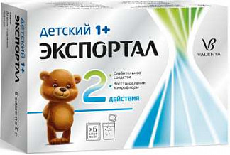 Экспортал 5г 6 шт. порошок для приготовления раствора для приема внутрь для детей пакет