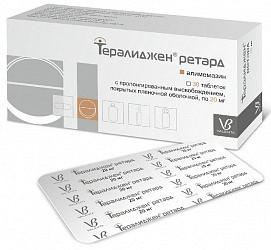 Тералиджен ретард 20мг 30 шт. таблетки с пролонгированным высвобождением покрытые пленочной оболочкой