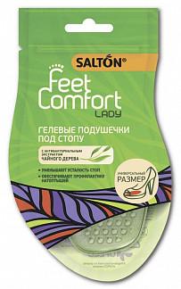 Салтон фит онли подушечки гелевые под стопу 2 шт.