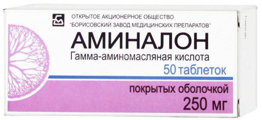 Аминалон 250мг 50 шт. таблетки покрытые пленочной оболочкой, фото №1