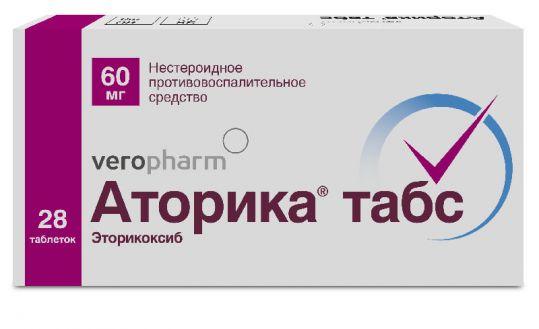 Аторика табс 60мг 28 шт. таблетки покрытые пленочной оболочкой, фото №1
