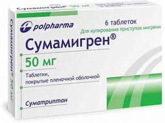 Сумамигрен 50мг 6 шт. таблетки покрытые пленочной оболочкой