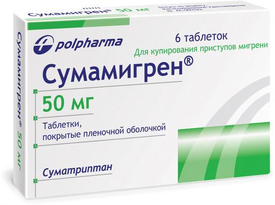 Сумамигрен 50мг 6 шт. таблетки покрытые пленочной оболочкой, фото №1